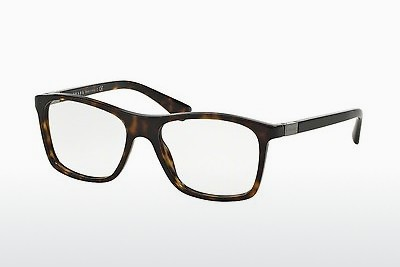 Eyewear Prada PR 05SV 2AU1O1 - Brown, Havanna