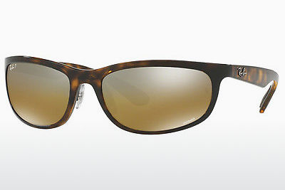 Ophthalmic Glasses Ray-Ban RB4265 710/A2 - Brown, Havanna