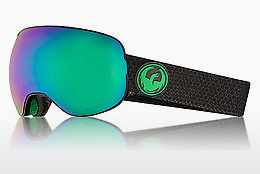 Sports Glasses Dragon DR X2 FOUR 333
