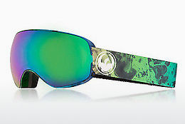 Sports Glasses Dragon DR X2S BASE 905