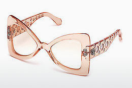 Ophthalmic Glasses Roberto Cavalli RC1055 72T - Gold, Rosa